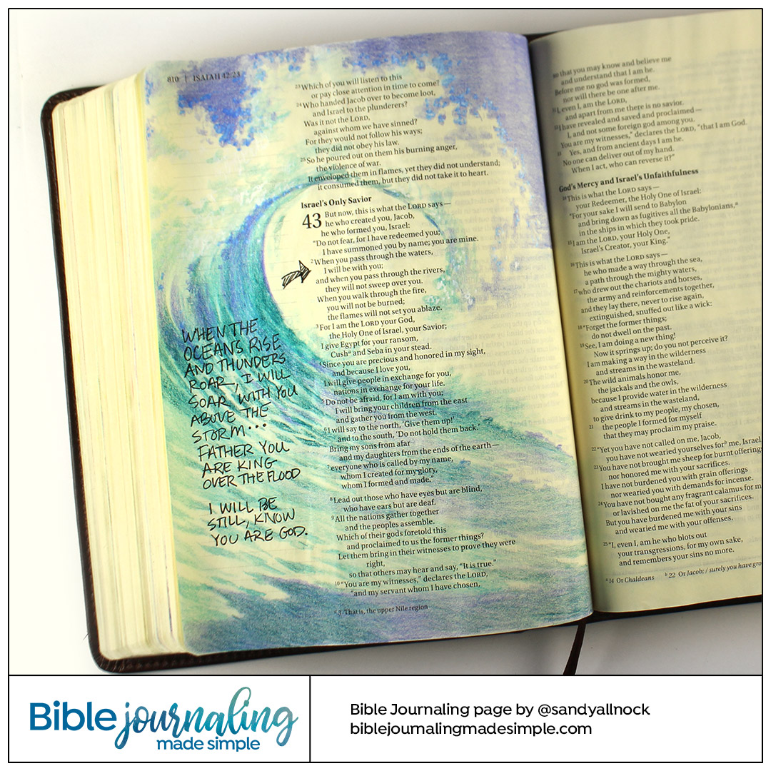 Bible Journaling Isaiah 43:2 Ocean Wave
